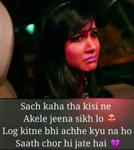Shayari Hindi Shayari Images pics for whatsapp