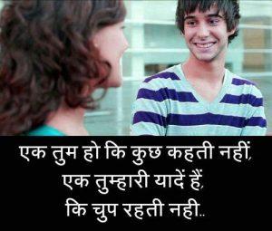 Shayari Hindi Shayari Images for facebook