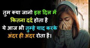 Shayari Hindi Shayari Images download Free