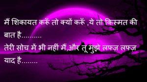 Shayari Hindi Shayari Images picture free