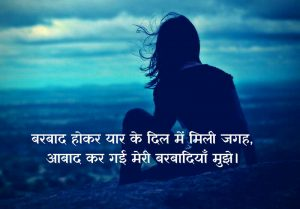 Latest Sad Couple Images download