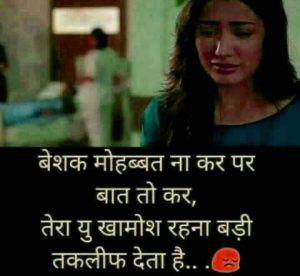 Sad Status Imges For Love Couple Whatsapp DP pics