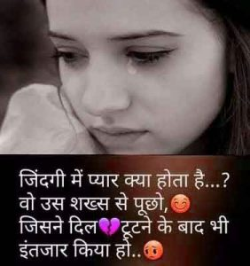 Sad Status Imges For Love Couple Whatsapp DP wallpaper