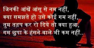 Sad Status Imges For Love Couple Whatsapp DP photo download