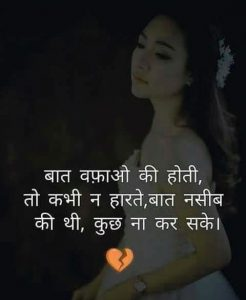 Sad Status Imges For Love Couple Whatsapp DP download