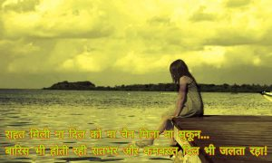 Sad Status For Love Couple Whatsapp DP  Images photo hd