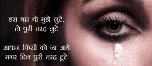 Sad Status For Love Couple Whatsapp DP Images photo download