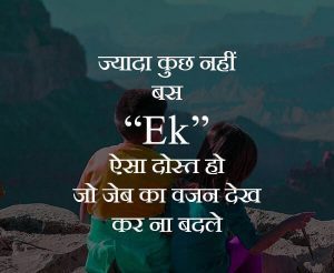 Sad Status For Love Couple Whatsapp DP  Images wallpaper