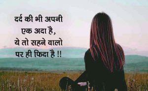Sad Status For Love Couple Whatsapp DP Images photo pics free