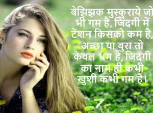 Sad Status For Love Couple Whatsapp DP Images pics