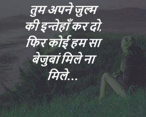 Sad Status Imges For Love Couple Whatsapp DP free