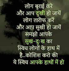 Sad Status For Love Couple Whatsapp DP Images wallpaper free