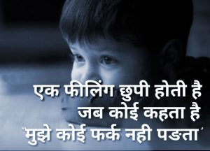 Sad Status For Love Couple Whatsapp DP Images download