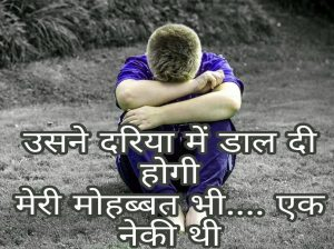 Sad Status For Love Couple Whatsapp DP Images hd