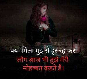 Sad Status For Love Couple Whatsapp DP Images pics for whatsapp