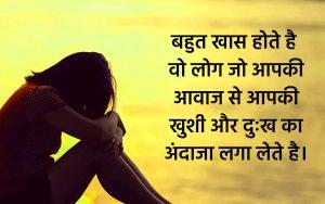 Sad Status For Love Couple Whatsapp DP Images photo