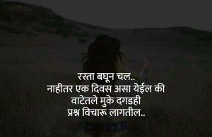 Sad Status For Love Couple Whatsapp DP Images photo free