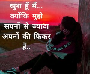 Sad Status For Love Couple Whatsapp DP  Images pics free