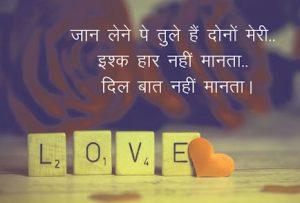 Sad Status For Love Couple Whatsapp DP Images photo hd