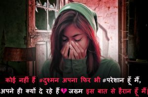 Sad Status For Love Couple Whatsapp DP Images wallpaper picture