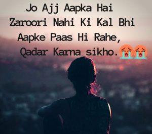 Sad Whatsapp Dp Images