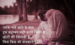 Latest Bewafa Shayari Images for sad girl