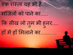 Sorry Shayari Images picture free download