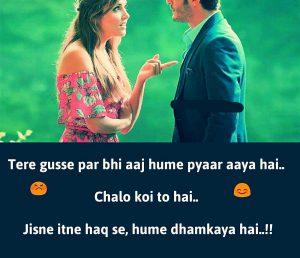 Sorry Shayari Images photo pics download