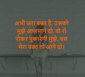 Sorry Shayari Images pics wallpaper hd