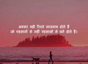 Sorry Shayari Images wallpaper hd