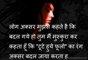 Sorry Shayari Images pics for friend