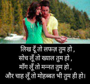 Sorry Shayari Images photo for whatsapp