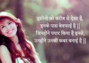 Sorry Shayari Images pics for free download