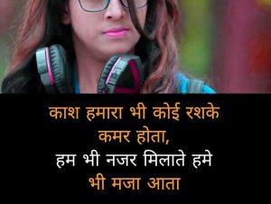 Sorry Shayari Images