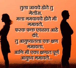 Sorry Shayari Images photo pics free hd