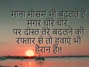 Sorry Shayari Sorry Shayari Images photo free