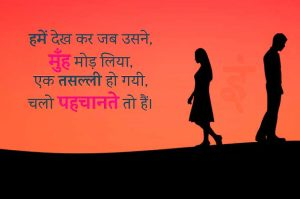 Sorry Shayari Images photo pics whatsapp
