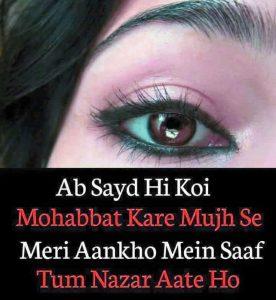 Tears Shayari Images In Hindi