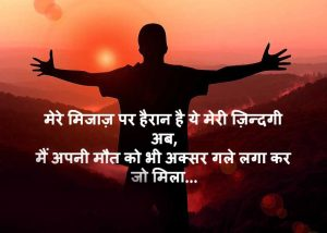 Two Line Shayari collections Hindi Images Wallpaper Photo Pics Download