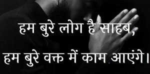 Two Line Hindi Shayari  Images for Facebook