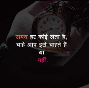 Two Line Hindi Shayari  Images wallpaper