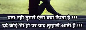 Two Line Hindi Shayari  Images pics download