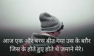 Two Line Hindi Shayari  Images pics for whatsapp