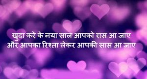 Two Line Hindi Shayari  Images photo free