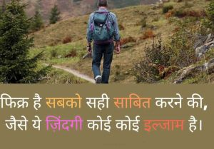 Two Line Hindi Shayari  Images photo pics hd