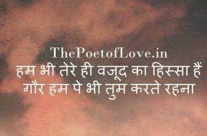 Two Line Hindi Shayari Images pics download