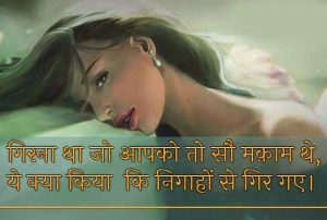 Two Line Hindi Shayari  Images picture hd