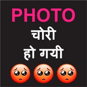 Best Whatsapp DP Images wallpaper
