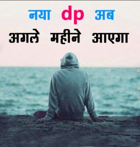 Best Whatsapp DP Images picture free
