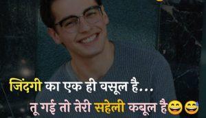 Best Whatsapp DP Images photo pics download